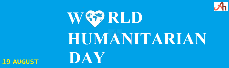 world humanitarian day 2018